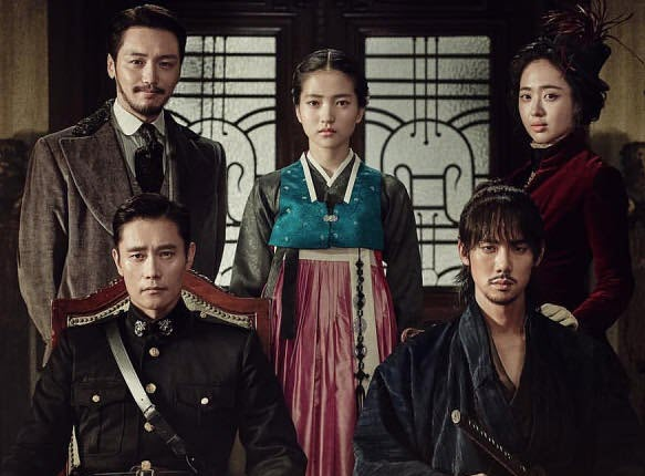 drama-korea-sedih-mr-sunshine