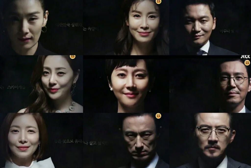 drama-korea-terbaik-sky-castle